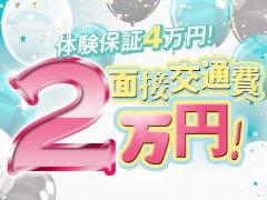 お問合せは<br /><br />TEL  080-6014-7997<br />Eメール sutekisan5-mail@ezweb.ne.jp<br />LINE    ID  suteki1122<br /><br />ご都合の宜しい3つからお問合せください!!