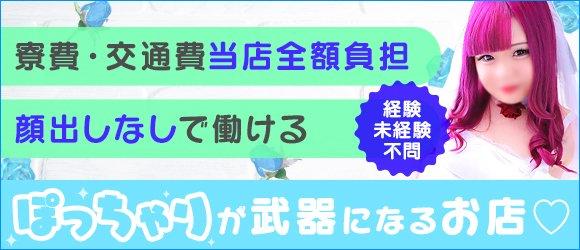 モッチ~ナ函館店