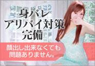 雑誌・サイトなど多数掲載中!!