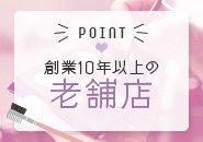 当店は、地元では働けない…という女性も働かれています。 岡山、倉敷、高松(香川)に店舗がありますのでどこの店舗でお仕事されても交通費支給しています。
