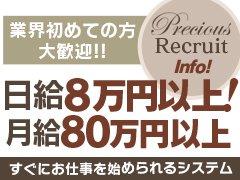 稼げるお店で働くから、稼げる女性になる・・・<br />当店では各広告媒体に広告を出しており、出稿額も多いです。<br />そのため、雑誌の表紙やWebのグラビア、カバーガールを飾る事も少なくありません。<br />吉原、東京を代表する有名嬢として君臨する事も可能です。<br /><br />当店だからこそできる多様な活躍方法という事です。<br />