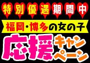 満期達成で100万円プレゼント☆