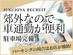 LINEでのご応募もお待ちしております!LINEID→hotalu1094