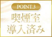 阪急宝塚線・大阪モノレール蛍池駅からスグ!伊丹空港からも近いです♪