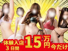 稼ぎたい女の子を大募集!!<br />LINE ID⇒h.seikatsu <br />メールアドレス⇒honjou@h-seikatsu.com<br />求人ブログはコチラ⇒http://blog.livedoor.jp/o_seikatsu_recruit/<br />人妻生活 本庄http://h-seikatsu.com/honjou/recruit.html<br />人妻生活 高崎http://h-seikatsu.com/takasaki/recruit.html<br />人妻生活 太田http://h-seikatsu.com/oota/recruit.html<br />求人ダイヤル080-3665-9518