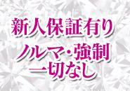 新規/リピーター集客に絶対の自信!!