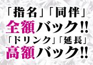 日給31,500円以上可能!!