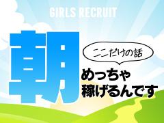 LINE(ライン)で気軽にお問合せ下さい(^O^) ID番号『 umeda1094』