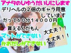 熊本で一番ゆるく稼げるお店ラブマシーンNo5<br /><br />以前の経営から一新しました!!<br /><br />マットができなくてもOK<br /><br />講習等御座いません!!<br /><br />♥♥♥♥♥マットなんてできなくてok♥♥♥♥♥<br />♥♥♥♥♥とにかく超簡単♥♥♥♥♥<br /><br />デリヘルからの移動大歓迎<br /><br />熊本のデリヘルの60分7000円から8000円のお給料・・・・・・<br /><br /><br />バカらしくないですか???<br /><br />ラブマシーンは60分14000円<br /><br /><br /><br />無駄な移動時間も一切なし!!<br /><br />九州全域の交通費必ずお出しいたします!!