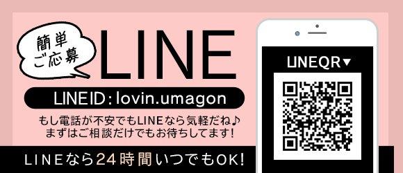 ドキドキ♡エロカワ素人娘の体験入店Lovin'
