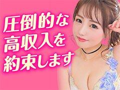 """≪出稼ぎ☆ラブチャンス≫広島店☆お問い合わせは、お電話、メール、LINEなどでお気軽にどうぞ!すべてのお問い合わせには、店長のユウキが対応させていただきます。決して怖い人ではありません(笑)ユウキ店長の人柄は、<a href=""""http://www.girlsheaven-job.net/9/love-chance-h/blog/"""">店長ブログ</a>や<a href=""""http://www.girlsheaven-job.net/9/love-chance-h/movie/"""">求人ムービー</a>などを見ていただければ分かるかと思います。たまに悪ふざけをしてますが、これもひとえにみんなに楽しくお仕事してもらえるよう、(少しでも笑いが取れるように…)店長なりの気遣いでして…。こう見えても、デリヘル業界に長年たずさわってきたベテランです。どんなトラブルにも対応できますので、安心してお仕事してください。まずは気軽にお問合わせください。<br /><br />"""