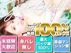 今なら10日で60万円完全保証中!!