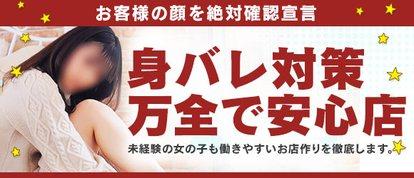 Re:ショコラ帯広
