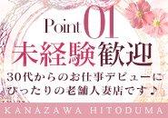 コロナ対策万全!県外からの出稼ぎさんにはコロナ抗体検査の実施をお願いしております。