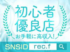 """❤❤④大特典❤❤<br />①,<a href=""""https://www.girlsheaven-job.net/3/firstlady2/blog/page5/"""">6hで大7.5枚+入店祝い金10万円付き!最高バック率84%~!</a><br />②,<a href=""""https://www.girlsheaven-job.net/3/firstlady2/blog/page9/"""">最高バック率84%~!【短期・長期出稼ぎ】大歓迎!</a><br />③,<a href=""""https://www.girlsheaven-job.net/3/firstlady2/blog/page3/"""">あなたにお金を使わせて下さい!】実力者なのに、実力の無い店にいる方。。。【大歓迎】</a><br />④,<a href=""""https://www.girlsheaven-job.net/3/firstlady2/blog/page6/"""">あなたの待遇は結果に比例します!</a><br />気になる方は随時お気軽にお問合せをお待ちいたしております♪<br />今だけのキャンペ~ンですので、お見逃しなく♪<br /><br /><a href=""""https://www.girlsheaven-job.net/3/firstlady2/blog/"""">【バイト感覚でOK~!】未経験=アパレル業界の""""ルイ・ヴィトン""""【毎日面接大歓迎】</a><br />◆◇◆◇◆◇◆◇"""