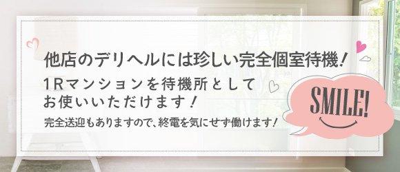べっぴん girls selection(ガールズセレクション)