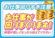 ♥センパイ紹介♥りょうちゃん★SNOWの一言動画も見てね~(●´ω`●)