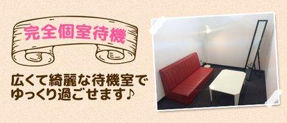 ときめきビンビンリゾートin熊谷