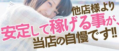激安商事の課長命令妻の口癖「イっちゃいや」日本橋店