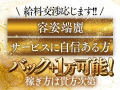 《MAX10日で200万円以上稼ぐ!!》嘘ではありません!