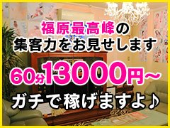 神戸中級ソープ店ランキングに常時ランクインの人気店!<br />当店で働いてる女の子達も、各部門で続々上位ランクイン中♪