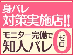当店は大阪市内にある、ソフトイメクラ(制服コスプレ)専門店になります☆<br /><br />なんば駅から歩いて1分のところにあります(´▽`*)<br /><br />初心者の子たちがほとんどで、客層も非常に良いのですごく働きやすい環境になっています★<br /><br />