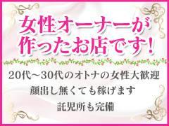日本一女性を大切にする「カサブランカグループ」のお店です。<br />