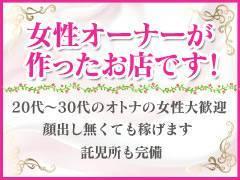 日本一女性を大切にする「カサブランカグループ」のお店です。<br /><br />
