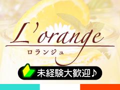 <br />お気軽にお問い合わせ下さい。<br /><br />LINE ID orangehome4126