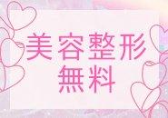 日本橋エリアNo.1の集客力のためしっかり稼いで頂けます!!