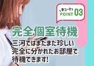 【ビジホ宿泊】駅近 徒歩3分!
