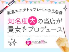 フリーダイヤル:0120-025-227<br />MAIL:e025-1@ezweb.ne.jp<br />LINE ID:e025-1.jp<br /><br />お気軽にお問い合わせ下さいませ。<br />