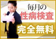 関西最大手GROWUPグループで、NO.1の集客力を誇る「KOMADAM倶楽部」