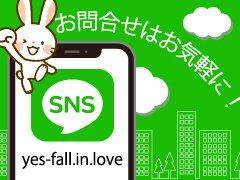 24時間受付中☆お手軽SNS求人<br /><br />ID:otonari.g