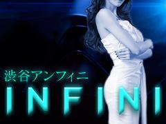 ◆ 最高級∞派遣ヘルス - 渋谷アンフィニ - ◆