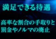 """""""最高級∞派遣ヘルス『渋谷アンフィニ』"""""""