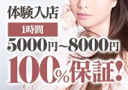 安定して確実に稼げるお店です♪月の最高金額は2○○万円オーバー!
