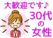 諦めないでください(>_<)大人の女性の魅力を活かしてください(^^)
