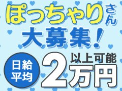 MAIL:ds400nu@docomo.ne.jp<br /><br />LINE ID:ds400nu