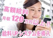 女の子の頑張り次第で、指名料が5,000円まで跳ね上がるシステムを導入致しました。 指名料は女の子全額バックになります。