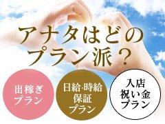 """お店選びに迷ったらまずは一歩踏み出しましょう!<br />貴女にとって最後の風俗店にするのが当店の願いです。<br />疑問・質問には何でもお応えしますので、お気軽にお問合せ下さい。<br /><br />お店の雰囲気などは<a href=""""https://www.girlsheaven-job.net/5/kawasakihitodumazyou/blog/"""">店長ブログ</a>、または<a href=""""https://www.cityheaven.net/kanagawa/A1403/A140301/kawasakihitodumazyou/?op=newc"""">オフィシャルサイト</a>をご覧ください。<br />こちらをご覧頂いている皆様とお逢いできる事を、スタッフ一同、心よりお待ちしております。"""