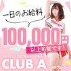 CLUB A