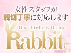 <p>姫路エリアで唯一の「ヘブンネットSプラン掲載」から、当店のブランド力を感じ取ってください♡</p>