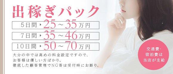 すきやねん1919