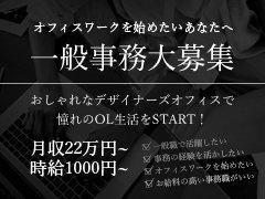 当店は名古屋市中区に自社ビルを展開する大手優良グループです。