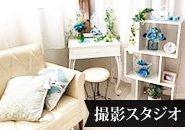 ♥通勤時、川越駅~事務所まで無料で送迎します。♥お仕事中も、待ち合わせ場所・ホテルまで完全車送迎。