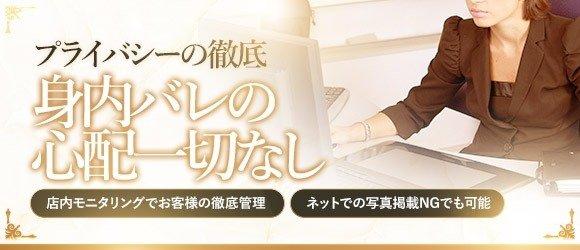 ミセスリアル日本橋店