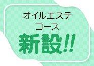 当店では60分最低バックが7,000円~最大10,000円バックになります!函館TOP!北海道内でもTOPクラスのバック率です!