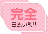 Wi-fi・オンラインTV・ゲーム等も完備!!