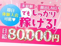 """茨木で今1番勢いがあるお店!<br />茨木で今もっとも勢いがあり、<br />毎月最高売上更新中!<br /><br />当店は女の子第一主義で、<br />働き易さNO1のアットホームなお店です!<br />在籍する女の子の7~8割が、<br />未経験・素人のお店ですので、<br />スタッフも女の子もみんな仲良く働いています★<br />もちろん経験者の方も大歓迎です!<br /><br /><a href=""""http://blendarecruit.com/faq/"""">☆よくある質問☆</a><br /><br /><a href=""""http://blendarecruit.com/salary/"""">☆お給料について☆</a><br /><br /><a href=""""http://blendarecruit.com/work/"""">☆お仕事内容☆</a><br /><br /><a href=""""http://blendarecruit.com/process/"""">☆面接から入店の流れ☆</a>"""
